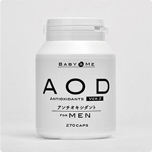 AOD 産婦人科クリニックさくら サプリメント