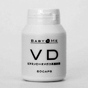 VD 産婦人科クリニックさくら サプリメント