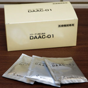 DAAC-01 産婦人科クリニックさくら サプリメント